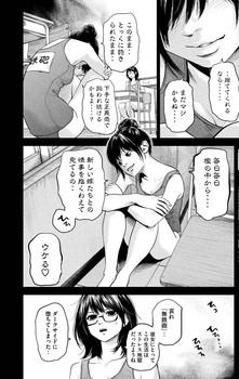 ハレ婚 ネタバレ 115 最新 画バレ【ハレ婚無料 最新116話】8.jpg