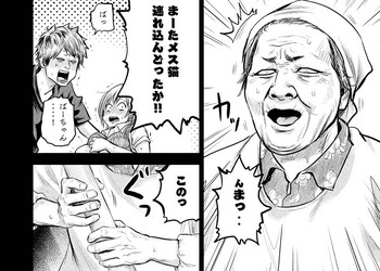 ハレ婚 ネタバレ 121 最新 画バレ【ハレ婚無料 最新122話】4.jpg