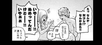 ハレ婚 ネタバレ 122 最新 画バレ【ハレ婚無料 最新123話】11 -1.jpg