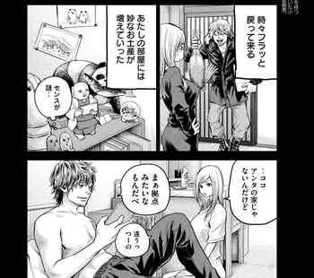 ハレ婚 ネタバレ 123 最新 画バレ【ハレ婚無料 最新124話】4.jpg