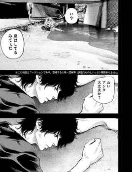 ハレ婚 ネタバレ 124 最新 画バレ【ハレ婚無料 最新125話】1.jpg