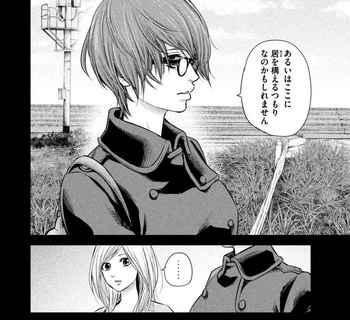 ハレ婚 ネタバレ 124 最新 画バレ【ハレ婚無料 最新125話】10.jpg