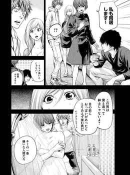 ハレ婚 ネタバレ 124 最新 画バレ【ハレ婚無料 最新125話】14.jpg