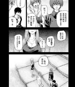 ハレ婚 ネタバレ 124 最新 画バレ【ハレ婚無料 最新125話】15.jpg