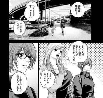 ハレ婚 ネタバレ 124 最新 画バレ【ハレ婚無料 最新125話】8.jpg