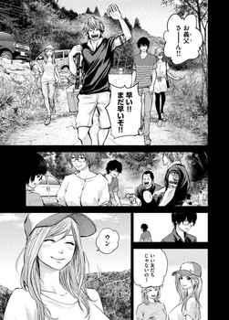 ハレ婚 ネタバレ 125 最新 画バレ【ハレ婚無料 最新126話】12.jpg