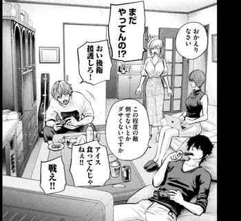 ハレ婚 ネタバレ 125 最新 画バレ【ハレ婚無料 最新126話】2.jpg
