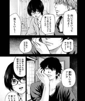 ハレ婚 ネタバレ 125 最新 画バレ【ハレ婚無料 最新126話】8.jpg
