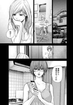 ハレ婚 ネタバレ 126 最新 画バレ【ハレ婚無料 最新127話】13.jpg