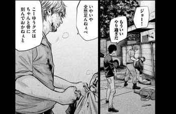 ハレ婚 ネタバレ 126 最新 画バレ【ハレ婚無料 最新127話】16.jpg
