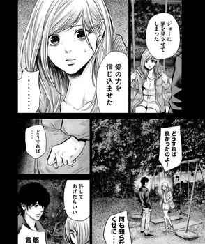 ハレ婚 ネタバレ 127 最新 画バレ【ハレ婚無料 最新128話】16.jpg