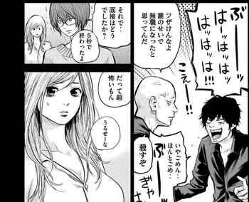 ハレ婚 ネタバレ 127 最新 画バレ【ハレ婚無料 最新128話】4.jpg