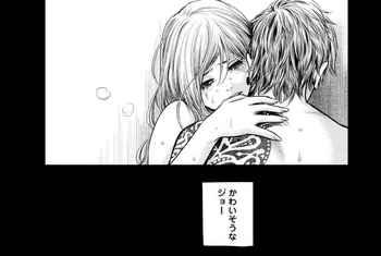 ハレ婚 ネタバレ 128 最新 画バレ【ハレ婚無料 最新129話】16 - 1.jpg