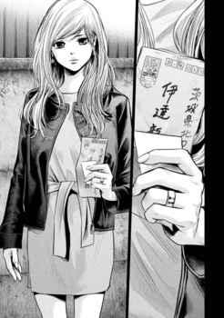 ハレ婚 ネタバレ 128 最新 画バレ【ハレ婚無料 最新129話】5.jpg
