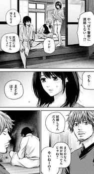 ハレ婚 ネタバレ 131 最新 画バレ【ハレ婚無料 最新132話】11.jpg