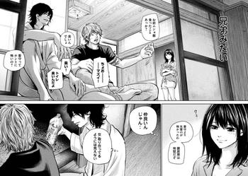 ハレ婚 ネタバレ 131 最新 画バレ【ハレ婚無料 最新132話】15.JPG