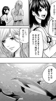 ハレ婚 ネタバレ 135 最新 画バレ【ハレ婚無料 最新136話】7.jpg
